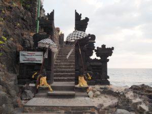 Entrada al temple.